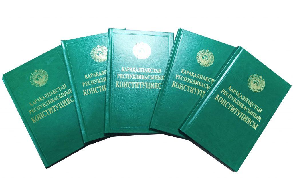 Қарақалпақстан Республикасының Конституциясы баспадан шықты